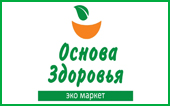 Эко-маркет «Основа здоровья»