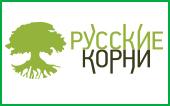Сеть магазинов «Русские Корни»