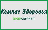 Эко-маркет «Компас Здоровья»