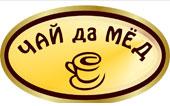 Сеть магазинов — «Чай да Мёд»